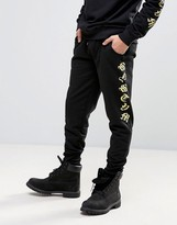 Systvm Foolin Printed Slim Fit Joggers