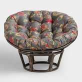 World Market Antigua Micro Suede Papasan Chair Cushion