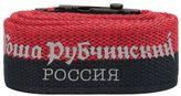 Gosha Rubchinskiy Cotton Logo Belt