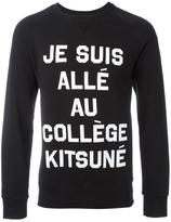 MAISON KITSUNÉ logo print sweatshirt - men - Cotton - S