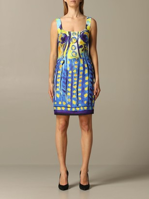 Moschino Dress Printed Sheath Dress