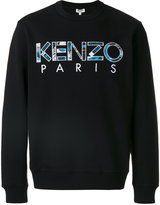 Kenzo Snake sweatshirt - men - Cotton/Polyamide - XS