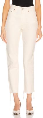 Magda Butrym Evansville Jean in Cream | FWRD