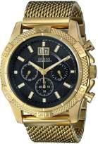 GUESS GUESS? Men's U0205G1 Mesh -Tone Chronograph Watch