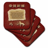 3dRose cst_167392_1 Prancing Horse, Chinese New Year, Red, Zodiac-Soft Coasters, Set of 4