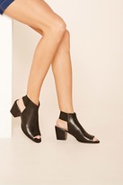 Forever 21 FOREVER 21+ Faux Leather Slingback Booties