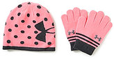Under Armour Girls Dotted Knit Beanie and Gloves Set