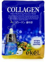 Ekel Ultra Hydrating Essence Mask - Collagen