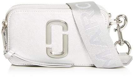 41199d391581d Marc By Marc Jacobs Silver Hardware - ShopStyle