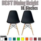 2xhome - Set of Two (2) - Black - Eames Side Chair Eames Chair Black Natural Wood Legs Eiffel Dining Room Chair - Lounge Chair No Arm Arms Armless Less Chairs Seats Wooden Wood Leg Wire Leg Dowel