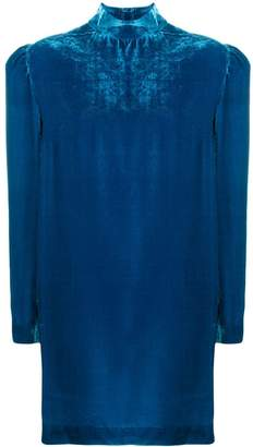 MSGM ruffle detail shift dress