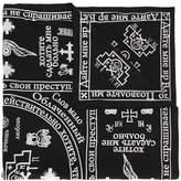 Kokon To Zai church print scarf