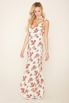 Forever 21 FOREVER 21+ Abstract Floral Maxi Dress
