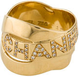 Chanel Bolduc Diamond Ring