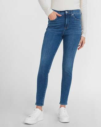Express High Waisted 4-Way Hyper Stretch Skinny Jeans
