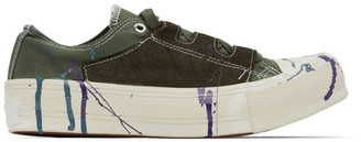 Needles Khaki Paint Ghillie Sneakers