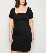 New Look Curves Denim Puff Sleeve Dress