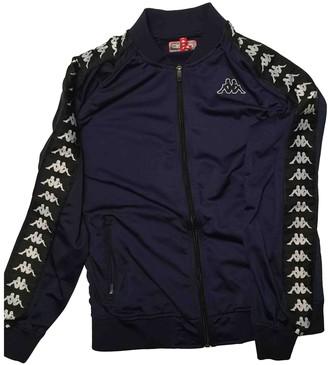 Kappa Blue Jacket for Women