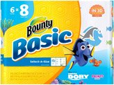 Bounty Basic Select-A-Size Paper Towels, Finding Dory Prints