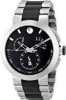 Movado Men's 0606546 Verto PVD/Stainless Steel Watch