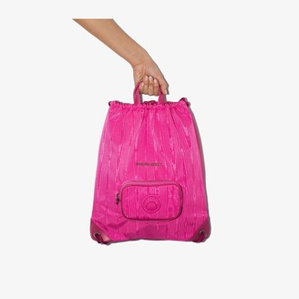 Marine Serre Pink moire leather backpack