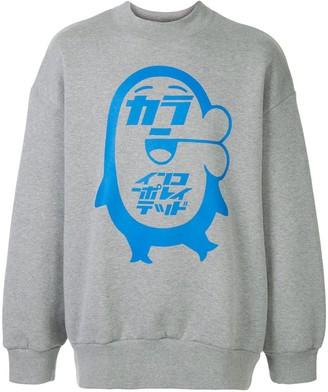 Kolor Oversized Fit Sweater