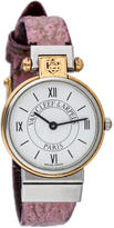 Van Cleef & Arpels La Collection Watch