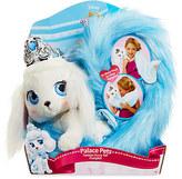Disney Pumpkin Plush - Palace Pets Furry Tails - Small