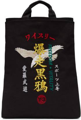 Y-3 Y 3 Black Canvas Bosozoku Tote