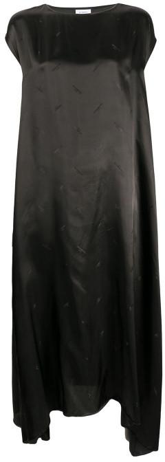 Vetements Lining Dress