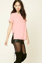 Forever 21 FOREVER 21+ Faux Suede High-Low Tee