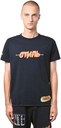 Heron Preston Ctnmb Print Cotton Jersey T-Shirt