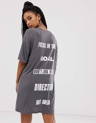 Noisy May slogan t-shirt-Grey