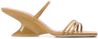REJINA PYO Romy square-toe sandals