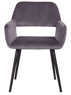 Brayden Studio Aqdal Velvet Upholstered Arm Chair Upholstery Color: Gray