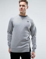 Jack and Jones Tech Longline Sweatshirt With Side Zip