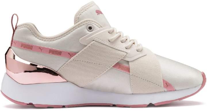 Metallic Up X Muse Sneakers 2 Lace SpzqUMV