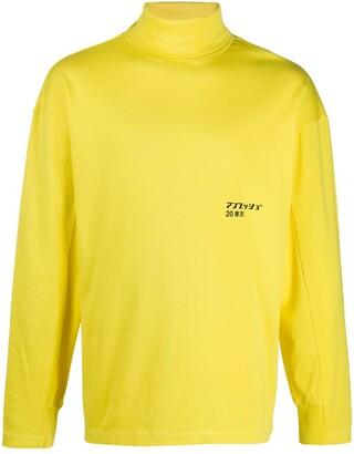 Ambush Printed Roll-Neck Sweatshirt