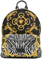 Versace baroque zebra print backpack - men - Leather/Nylon - One Size