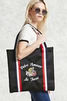Forever 21 FOREVER 21+ Neoprene Eco Tote Bag