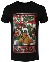Nintendo Super Mario Men's Bowser Kanji T-shirt