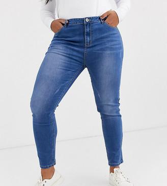 Koko skinny jeans