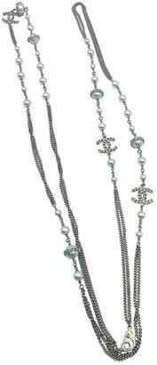 Chanel CC Beige Metal Necklaces