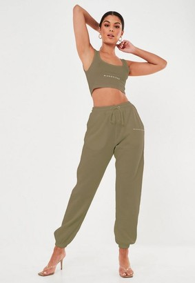 Missguided Khaki Oversized 90S Joggers
