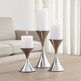 Crate & Barrel Arden Stainless Steel Pillar Candle Holders