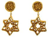 Christian Lacroix Openwork Star Clip-On Earrings