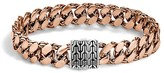 John Hardy Classic Chain Gourmette Bronze & Sterling Silver Large Link Bracelet