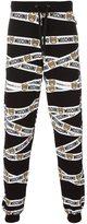 Moschino underbear print trousers - men - Cotton - XXL