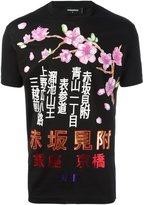 DSQUARED2 kanji cherry blossom T-shirt - men - Cotton - L