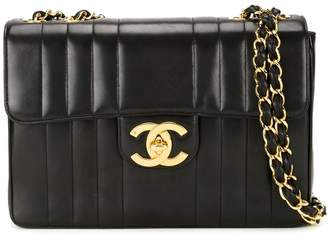 Chanel Pre-Owned 1994-1996 stripe quilted shoulder bag